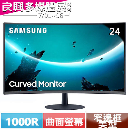 SAMSUNG三星 24型 C24T550FDC 1000R曲面液晶螢幕