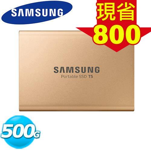 Samsung 三星 T5 500G USB3.1 移動固態硬碟 玫瑰金