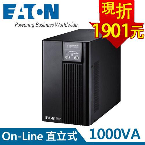 Eaton飛瑞 1KVA On-Line 在線式UPS不斷電系統 C1000F