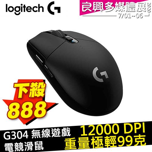 Logitech 羅技 G304 無線遊戲滑鼠