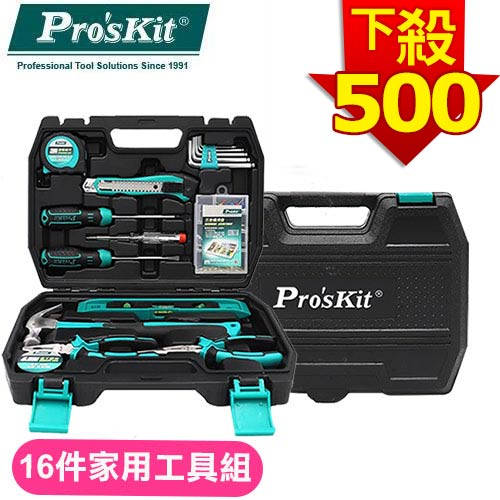 ProsKit寶工16件家用工具組PK-2057