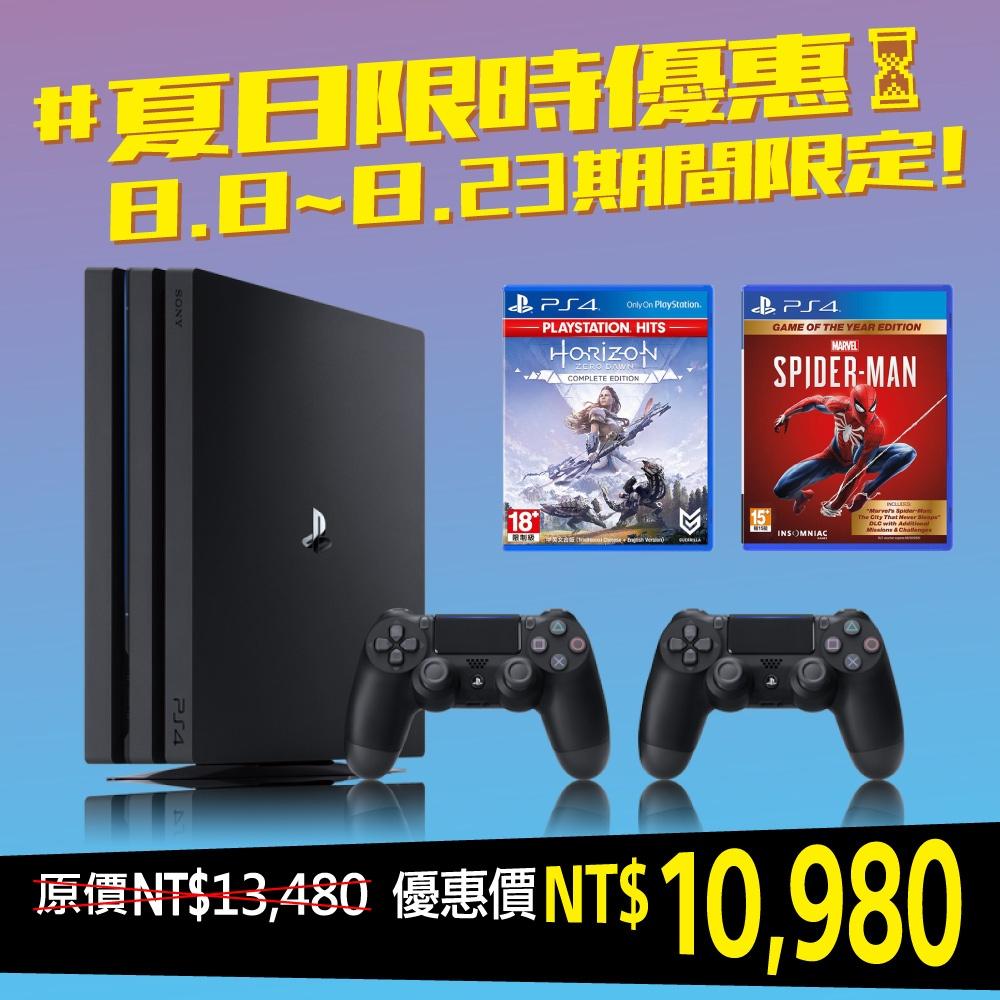SONY PS4 Pro主機1TB 雙手把 地平線:期待黎明 + 蜘蛛人 同捆組(ASIA-00392)