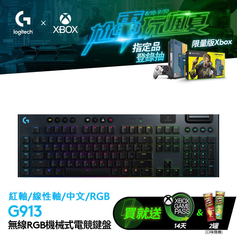 Logitech 羅技  G913 LIGHTSPEED無線 Linear 線性軸遊戲鍵盤 紅軸