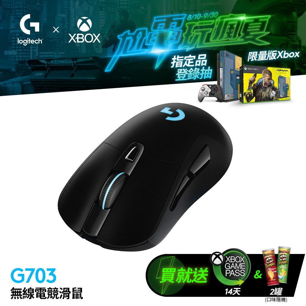 Logitech 羅技 G703 HERO LIGHTSPEED 無線電競滑鼠