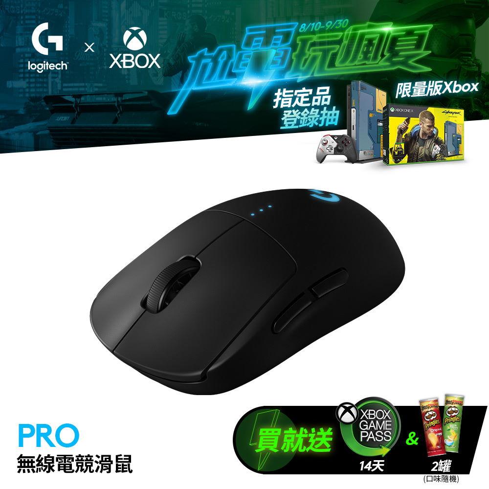 Logitech 羅技 PRO 無線遊戲滑鼠
