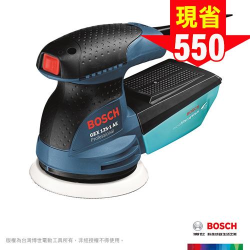 BOSCH博世 偏心砂磨機 GEX125-1 AE Professional