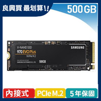 Samsung 970 系列 970 EVO Plus SSD-500GB