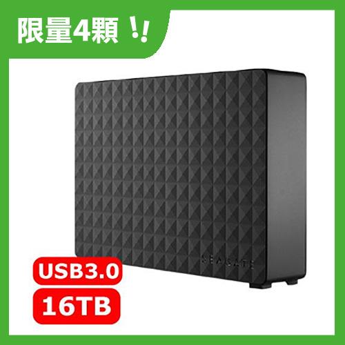 Seagate希捷 新黑鑽 16TB 3.5吋外接硬碟 (STEB16000400)