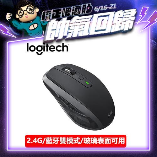Logitech 羅技 MX Anywhere 2S 無線滑鼠 黑
