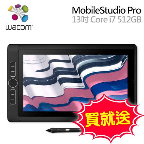 Wacom Mobile Studio Pro 13 DTH-W13繪圖平板電腦 (i7,512GB