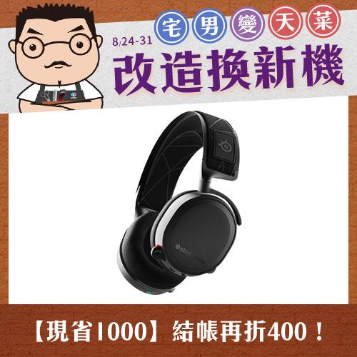 SteelSeries賽睿 Arctis 7 Black 無線電競耳機麥克風-黑色