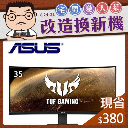 ASUS華碩 35型 曲面VA電競螢幕 VG35VQ