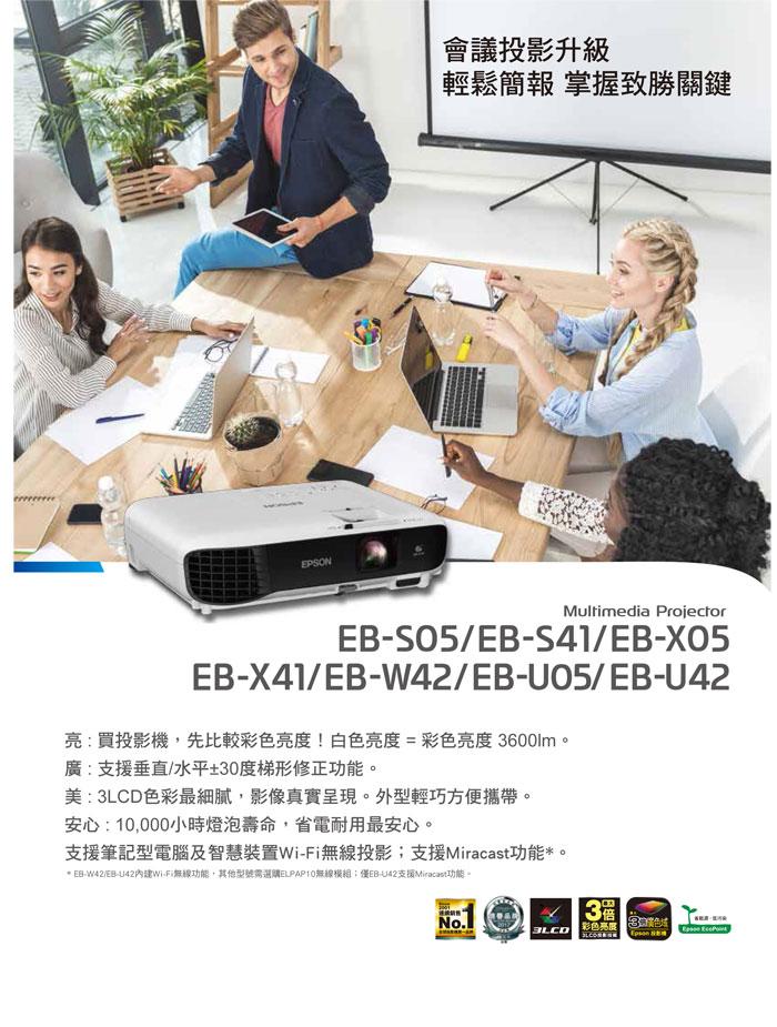 EB-X41